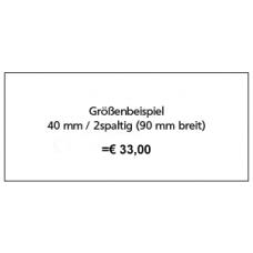 40 mm / 2sp (90 mm breit)